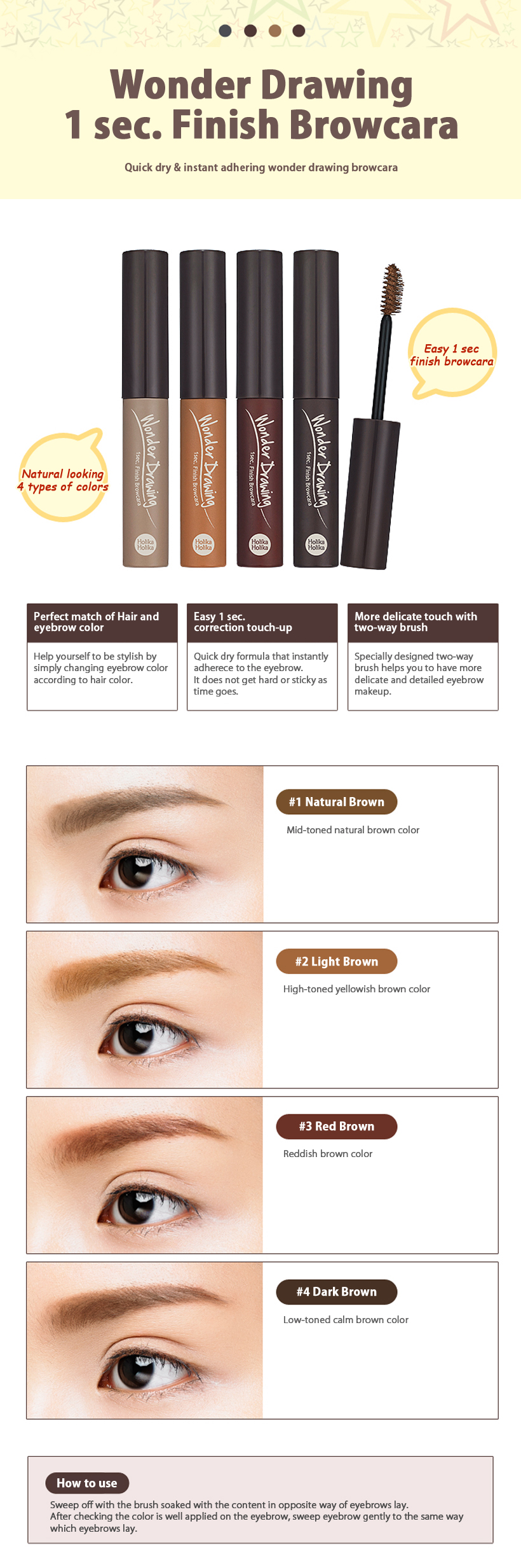 Holika Holika Wonder Drawing Brow Mascara 4 Colors To Favful