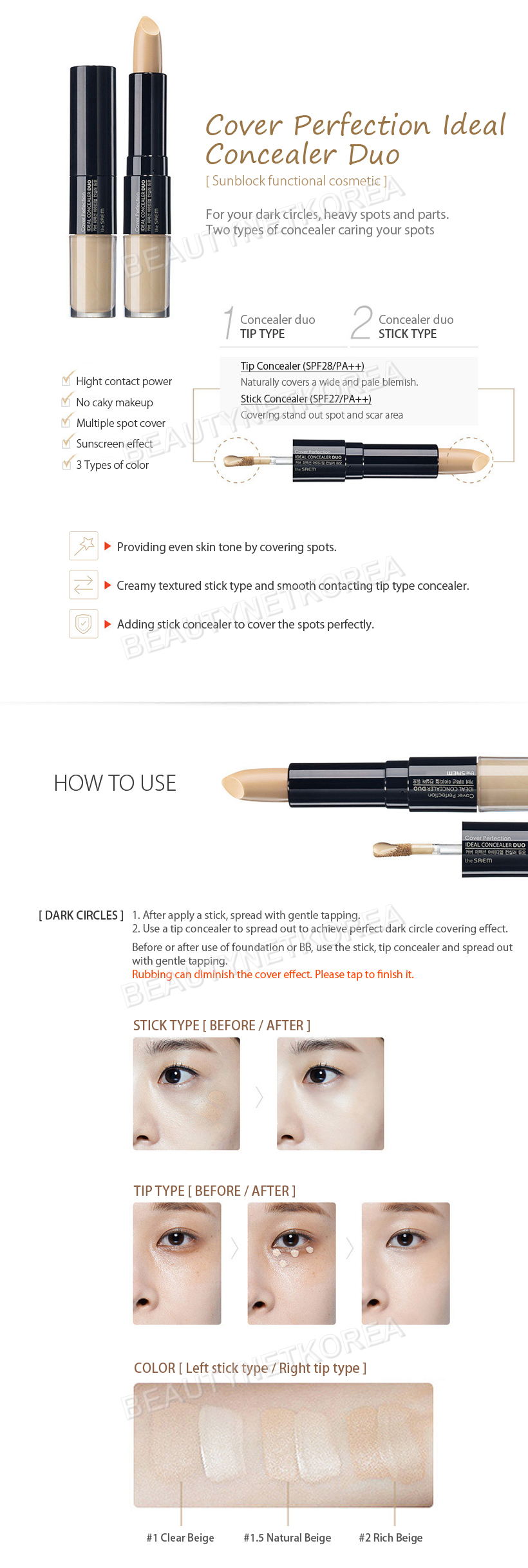 the saem cover perfection ideal concealer duo 4 2g 4 5g 3 color