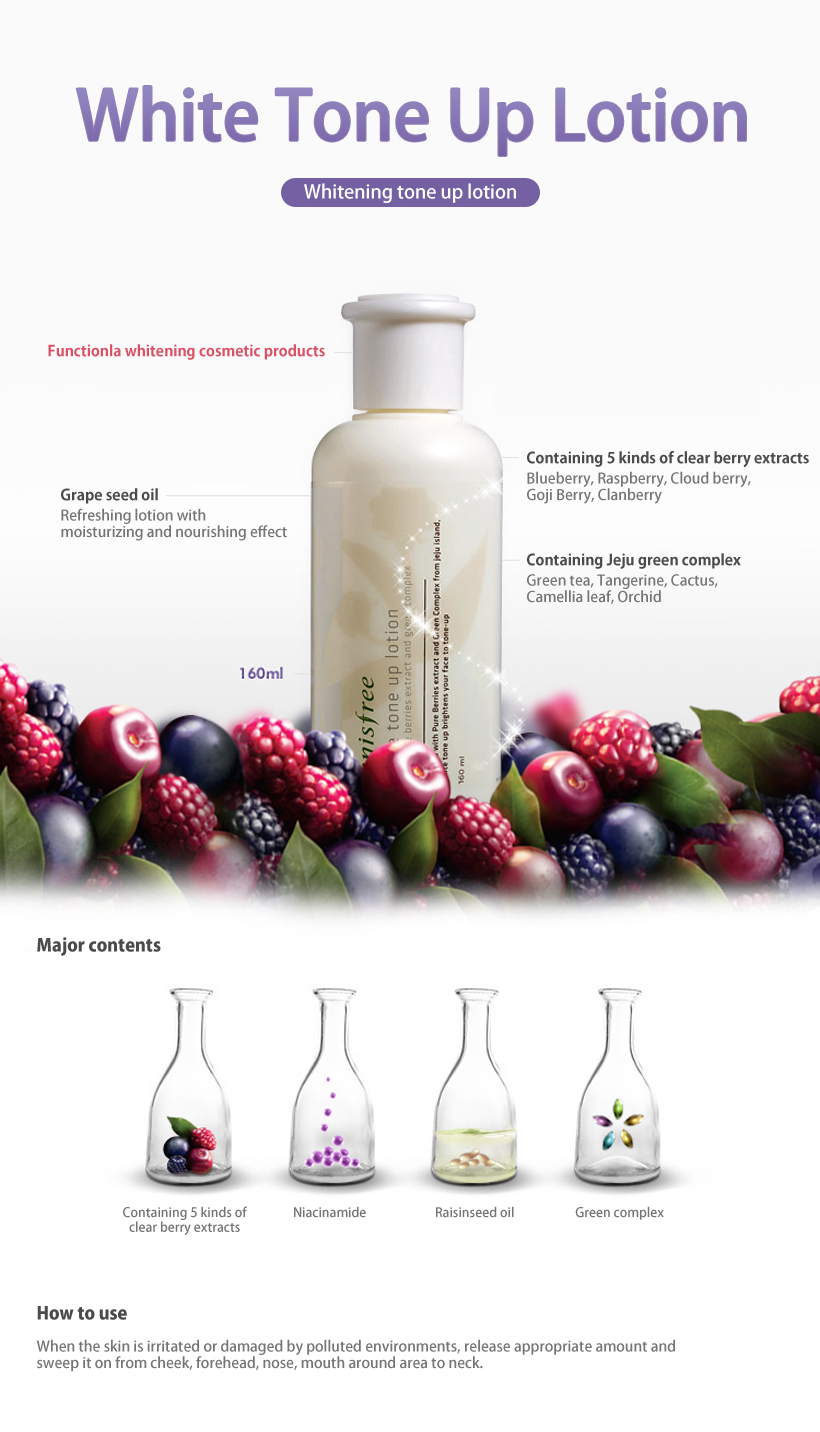 [ INNISFREE ] White Tone Up Losyon 160ml