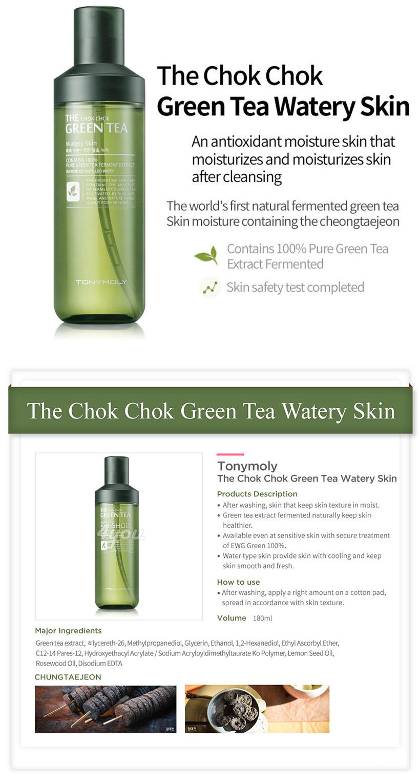 Image result for The Chok Chok Green Tea Watery Essence